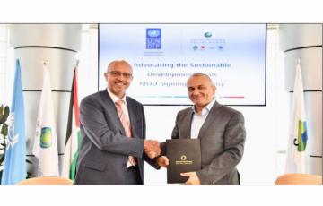 برنامج الأمم المتحدة الانمائي ومجموعة الاتصالات الفلسطينية يوقعان مذكرة تفاهم