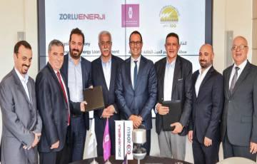 بنك فلسطين يوقع اتفاقية مع شركة كهرباء القدس لتمويل محطة سطح البحر الميت لتوليد الطاقة الكهربائية
