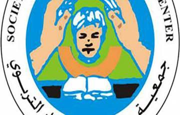 معلم/ة مواد اجتماعية - غزة