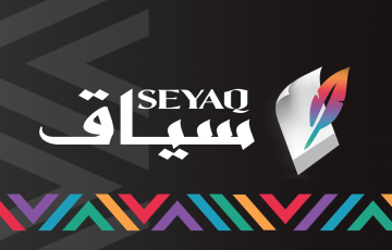 مصمم/ة جرافيك - غزة