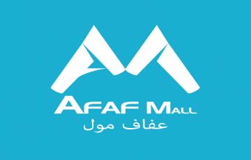موظفات و موظفين مبيعات و كاش - رام الله والبيرة