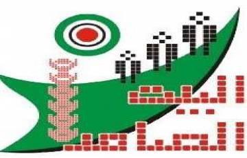 أخصائية علاج طبيعي - غزة