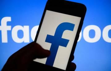 """أنت """"مجرد سلعة"""" في (فيسبوك).. وهذا ثمنك"""