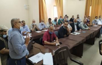 مالية غزة تعتمد برنامج إلكتروني جديد للجمارك والمكوس