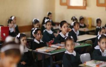 غزة: توضيح بشأن مستجدات استئناف الدراسة للمرحلة الابتدائية