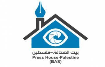 باحث/ة ميداني/ة - غزة
