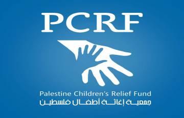 Gaza Pediatric Amputee Coordinator - غزة