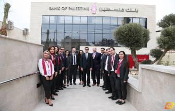 بنك فلسطين...60 عاماً من الريادة المصرفية