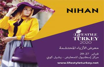 معرض تركيا لايف ستايل للملابس النسائية الجاهزة