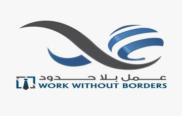 مهندس تصميم - غزة