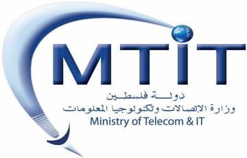 وزارة الاتصالات وتكنولوجيا المعلومات توضح حقيقة محاولات الاختراق التي تتعرض لها فلسطين