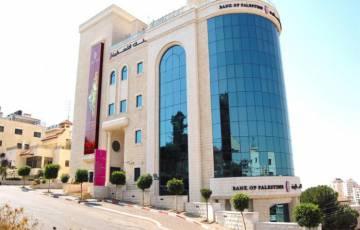 مجلس إدارة بنك فلسطين يقرر التوصية إلى الهيئة العامة بتوزيع أرباح على المساهمين بقيمة 20.4 مليون دولار