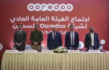 """""""أوريدو فلسطين"""" تعقد اجتماع الهيئة العامة العادي التاسع بالضفة وغزة"""