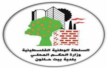 مرشدات بيئيات - غزة
