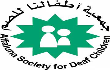 Advocacy and Communication Officer - غزة