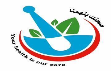 مساعد صيدلي - غزة