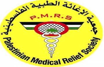 وظائف طبية - غزة