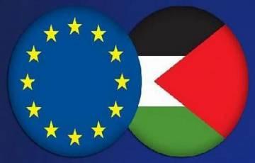 اتفاقية الشراكة الفلسطينيه الاوروبيه
