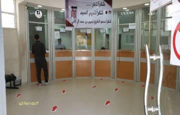 شاهد الصور: بدء إجراءات الوقاية من كورونا في بنوك البريد بغزة