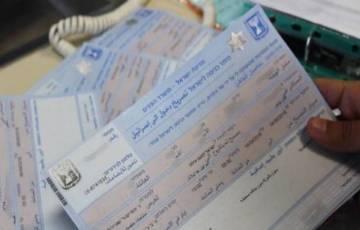 إسرائيل تدرس إلغاء تصاريح المبيت للعمال الفلسطينيين