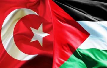اتفاقية تجارة حرة مع الجمهورية التركية
