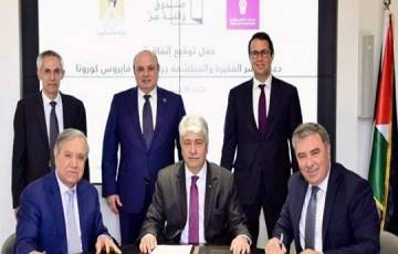 بنك فلسطين يوقع اتفاقية مع التنمية الاجتماعية لتقديم مليون شيكل لصالح صندوق وقفة عز
