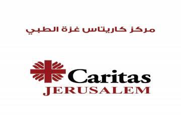 مركز كاريتاس الطبي