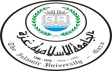 مشرف أنظمة وشبكات حاسوب - غزة