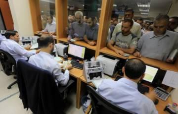 مالية غزة تعلن موعد صرف رواتب الموظفين في القطاع
