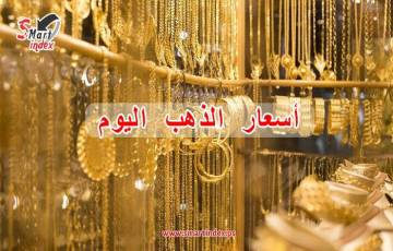 اسعار الذهب اليوم الخميس في فلسطين