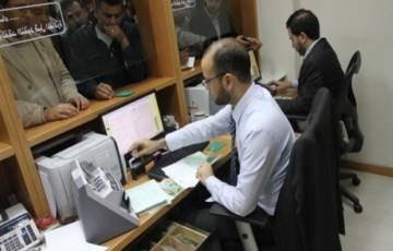 اتصالات غزة تطلق مجموعة خدمات لتسهيل استلام رواتب الموظفين