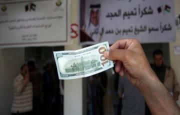"""""""التنمية"""" بغزة تصدر توضيحًا مهمًا حول المنحة القطرية"""