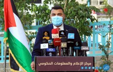 الصحة بغزة: تسجيل إصابة جديدة بفيروس كورونا في مراكز الحجر الصحي