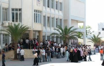 التعليم العالي بغزة تصدر بيانا حول منع الطلبة من استكمال التعليم الإلكتروني