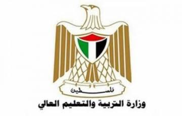 وظائف مهنية - فلسطين