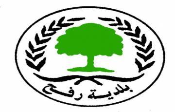 مدخل/ة بيانات - رفح
