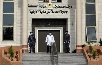 تعافي 3 حالات جديدة من فيروس كورونا في قطاع غزة