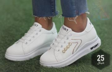 أحذية للصبايا