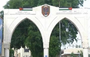 بلدية غزة تصدر تنويها مهما حول إغلاق أحد الشوارع الحيوية