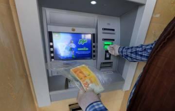 الكشف عن مهام أول بنك حكومي فلسطيني واسم مديره العام