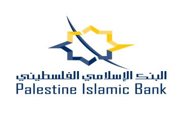 """""""الإسلامي الفلسطيني"""" يطلق مركز الاتصال الرقمي الأول في فلسطين"""