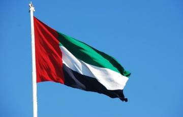 15 مليار دولار حجم الاستثمارات الإماراتية في الأردن