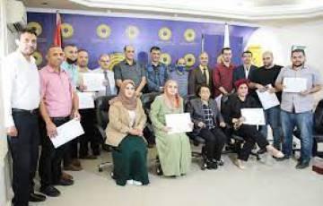 سلطة النقد تنظم دورة تدريبية للصحفيين الاقتصاديين في غزة