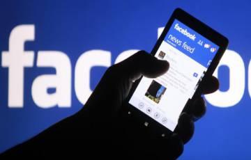 فيسبوك تعلن تعيينها لجنة للتحقيق في إزالة المحتوى الفلسطيني