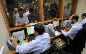 """المالية بغزة تُعلن موعد صرف حقوق الغير """"مدني وعسكري"""" عن شهر سبتمبر"""