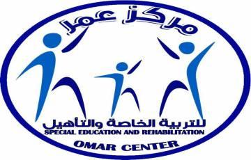 أخصائية (تربية وتأهيل) - غزة