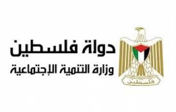 مرشدي/ات حماية طفولة - فلسطين