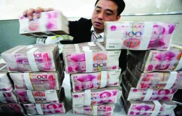 العملات عالية المخاطر تتعافى من موجة بيع كثيفة .. مخاوف بتشديد السياسة النقدية