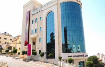 مجلس إدارة بنك فلسطين يوصي بتوزيع أرباح على المساهمين بقيمة 10.4 مليون دولار