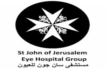 Administrative Assistant  - القدس
